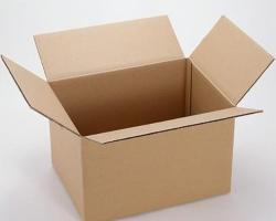 齊齊哈爾紙箱